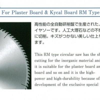 Lưỡi cưa vòng plaster board