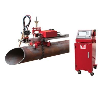 Máy cắt ống CNC Huawei PNC-1200B